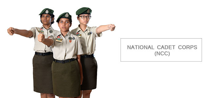 2National Cadet Corps1.jpg